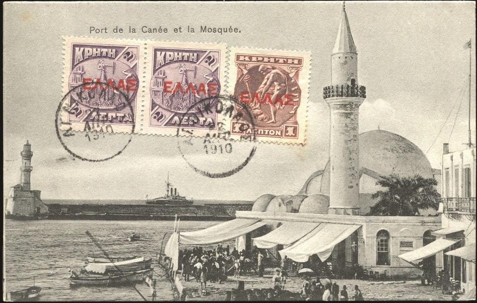 Старая Ханья. Крит
