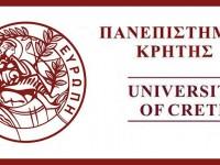 Ξεκινάει ο Α' κύκλος ομιλιών «Το Πανεπιστήμιο στην Κοινωνία»