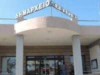 Ενεργειακή αναβάθμιση κτιρίων Δήμου Πλατανιά