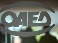ΟΑΕΔ: Αυξήθηκαν κατά 1,1 % οι άνεργοι τον Απρίλιο