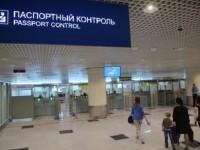 Ρωσία: Αν χρωστάς πάνω από 400 ευρώ δεν μπορείς να ταξιδέψεις!