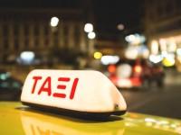Έριξαν στον καφέ οδηγού ταξί το «ναρκωτικό του βιασμού»
