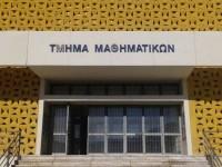 Παράδοση τα «χρυσά» μετάλλια στους φοιτητές του Μαθηματικού Αθηνών