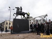 Επίσημα αποκαλυπτήρια για το άγαλμα του Μ. Αλεξάνδρου