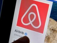 Οι μεγάλες αλλαγές που έρχονται στην ενοικίαση σπιτιών μέσω Airbnd στην Ελλάδα