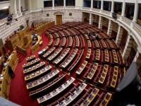Υπερψηφίστηκε το νέο ασφαλιστικό νομοσχέδιο
