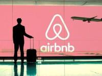 AirBnb: Το αίτημα αξιωματούχων ευρωπαϊκών πόλεων από την ΕΕ