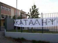 Κατάληψη σε σχολείο για να καταγγελθούν κρούσματα επιθέσεων σε μαθητές