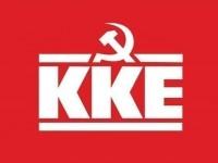 ΚΚΕ: Πολιτική συγκέντρωση την Κυριακή στο πολιτιστικό κέντρο στο Μάλεμε