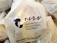 Διανομή τροφίμων σε δικαιούχους ΤΕΒΑ στον δήμο Αποκορώνου