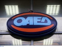 ΟΑΕΔ: Από Δευτέρα οι αιτήσεις στο πρόγραμμα απόκτησης εμπειρίας στο ψηφιακό μάρκετινγκ