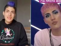 Θέμης του Big Brother: Πώς έμαθαν οι γονείς μου ότι είμαι gay