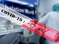 Κορονοϊός: Έρχεται τεστ αναπνοής, θα εντοπίζει τον ιό σε ένα λεπτό