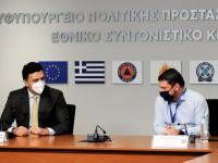 -LIVE- Ο Χαρδαλιάς ανακοινώνει τα νέα μέτρα - O Κικίλιας αναφέρεται στην κατάσταση στο ΕΣΥ
