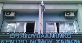 Εργατικά Κέντρα Κρήτης, Ρόδου:Απορρίφθηκε η τροπολογία για στήριξη των εποχικά εργαζόμενων
