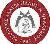 Το νέο ΔΣ του συλλόγου Αλατσατιανών Ν. Ηρακλείου