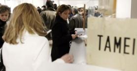 Περισσότεροι από 200.000 πολίτες ρύθμισαν τις ασφαλιστικές οφειλές τους