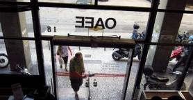 Βραχνάς για τους εμπόρους οι οφειλές προς τον ΟΑΕΕ