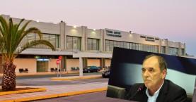Το Αεροδρόμιο θα μείνει γιαπί ή το έργο θα συνεχιστεί απο νέο...ιδιοκτήτη;