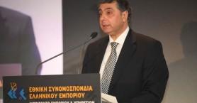 Θετική η ΕΣΕΕ στην παράταση της Εθνικής Γενικής Συλλογικής Σύμβασης