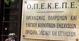 Έξη μέρες και σήμερα για τις δηλώσεις του ΟΣΔΕ