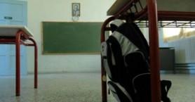 Κατατέθηκε το νομοσχέδιο για τις αλλαγές στην Παιδεία