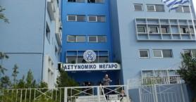 Οι νέοι Αστυνομικοί Διευθυντές στην Κρήτη - Όλα τα ονόματα