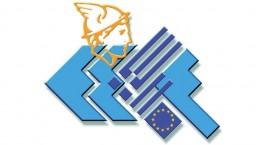 ΕΣΕΕ: Η αύξηση της προκαταβολής φόρου το μεγαλύτερο αγκάθι για τις επιχειρή