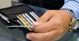 Χιλιάδες κρούσματα απάτης με κάρτες