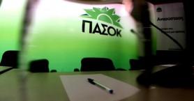 Ανοίγει η αυλαία στο Συνέδριο του ΠΑΣΟΚ για εκλογή νέου προέδρου