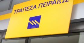 Τρ. Πειραιώς: Αυξημένα έσοδα το Α΄ τρίμηνο - Καθαρά κέρδη 23 εκ. ευρώ