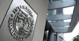 Η έκθεση του ΔΝΤ για την Ελλάδα - Μη βιώσιμο το χρέος