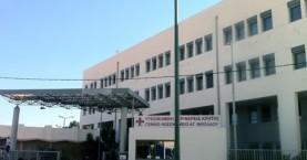 Με προσωπικό ασφαλείας το νοσοκομείο Αγίου Νικολάου στις 11 Οκτωβρίου
