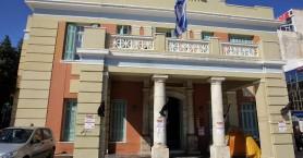 Το Ενεργειακό Κέντρο της Περιφέρειας σε σεμινάριο για τη «Γαλάζια Ενέργεια»