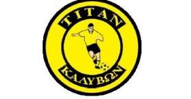 Τιτάν: Συγχαρητήρια σε Κισσαμικό