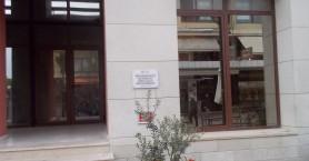 Ανοικτή η Βικελαία Βιβλιοθήκη όλο τον Αύγουστο
