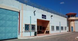 Δραματική έλλειψη προσωπικού στις φυλακές Χανίων στην Αγυιά