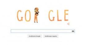 Το τρυφερό Google Doodle για την Παγκόσμια Ημέρα της Μητέρας