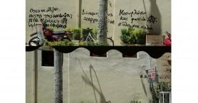Άμεσα τα αντανακλαστικά του Δ. Χανίων στα γκράφιτι – Προωθείται λύση