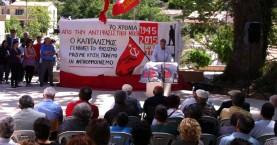 Η εκδήλωση στο Θέρισο για την αντιφασιστική νίκη