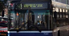 Απαγόρευση σε Παλαιστινίους να είναι στο ίδιο λεωφορείο με Ισραηλινούς