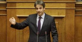 Μητσοτάκης: Να συγκληθεί σύσκεψη των πολιτικών αρχηγών