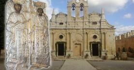 Η εορτή της Μονής Αρκαδίου