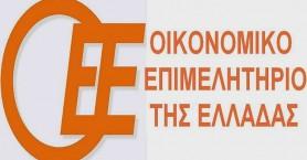 Οι προτάσεις του ΟΕΕ Δυτικής Κρήτης για τις φορολογικές δηλώσεις