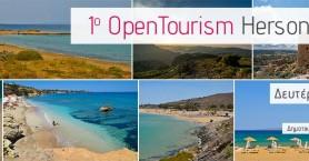 1ο OpenTourism στο Δήμο Χερσονήσου