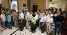 «Βόμβα» από ΕΤΕΑ: Βάζουν χέρι σε ομόλογα για πληρωμή συντάξεων