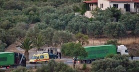 Νέα τροπή στην Αγχίαλο:Συνελήφθη ο ληστής με τα μαύρα-Νεκρός ο