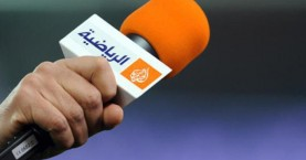 Συνελήφθη στο Βερολίνο δημοσιογράφος του Al Jazeera