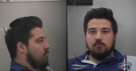 Αυτός είναι ο 22χρονος που κατηγορείται για πορνογραφία ανηλίκων