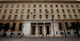 Κλειστές απο σήμερα οι Τράπεζες - Απαντήσεις σε κρίσιμα ερωτήματα